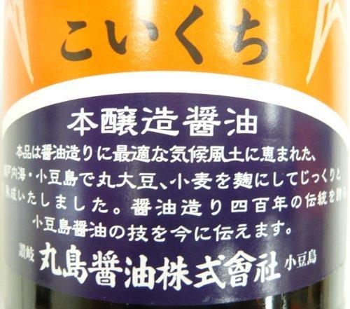 マルシマ 純正 こいくち醤油 900ml [1005]