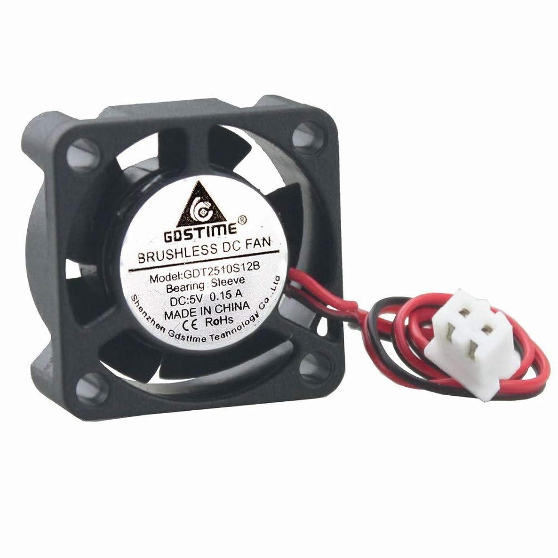 GDSTIME 25mm 25x25x10mm 9500RPM 5V Dc 0.15A Mini Brushless Cooling Fan