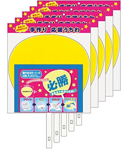 レモン 手作りうちわキット ジャンボ 黄地 青/緑シート各1枚 5セット 707412-5