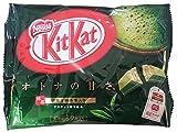 Japanese Kit Kat - Maccha Green Tea Bag (9 Bar)