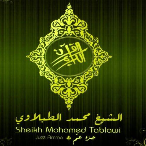Sheikh Mohamed Tablawi