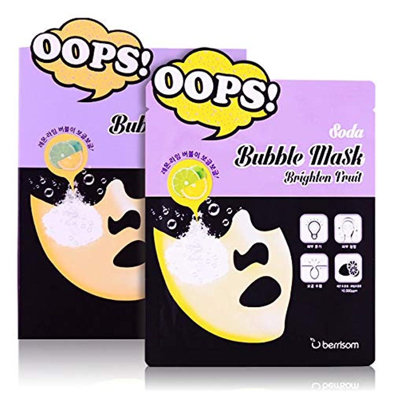 ゴム作りお肉ベリソム[Berrisom] ソーダバブルマスクブライトニングフルーツ18mlx5P / Soda Bubble Mask Brighten Fruit