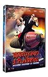 Mortadelo y Filemón: Misión salvar la tierra [DVD]