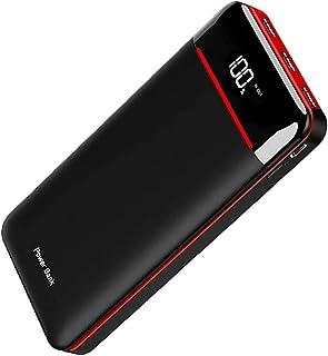 モバイルバッテリー 25000mAh 3個LEDランプ搭載 LCD表示 急速充電 PSE認証済 MicroとType-C入力ポート(2.4A+2.4A) 3USB出力ポート (2.4A+2.4A+2.4A) iPhone/iPad/Androi...