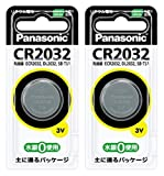 パナソニック コイン型 リチウム電池 CR2032P 2個セット