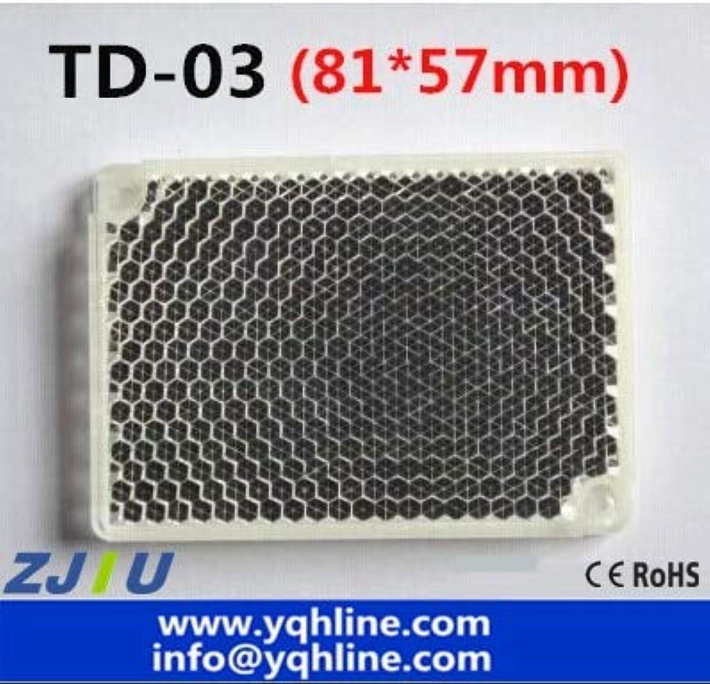 TD03 photoelectric Sensor Reflective Plate Sensor Movement Switch Mirror 80  56mm