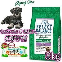 ウェットティッシュおまけ付 セレクトバランス・エイジングケア・ラム/7才以上の成犬用(小粒) 3kg