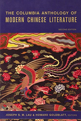 The Columbia Anthology of Modern Chinese Literature...