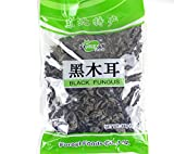 Premium Dried All Natural Chinese Auricularia Black Fungus Mushroom (Black Wood Ear Mushroom) - 14 Ounce