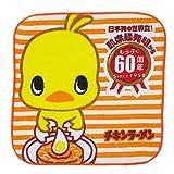 チキンラーメン ひよこちゃん ハンドタオル もうすぐ60周年 日清食品 NISSIN