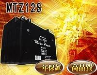 バイク バッテリー フェイズ 型式 JBK-MF11 一年保証 MTZ12S 密閉式