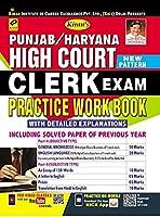 Kiran Punjab Haryana High Court New Pattern Clerk Exam Practice Work Book (2747)