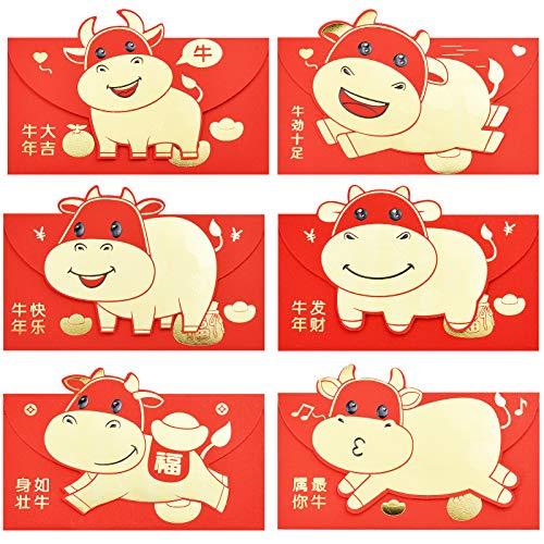 2021 Chinese Red Envelopes,Horizontal Money Packing Bags,17 x 9 cm,12 pcs