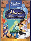 Aladdin And The King Of Thieves [Uk region]