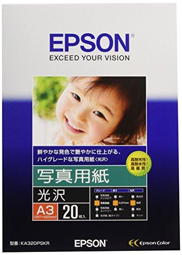 EPSON 写真用紙[光沢] A3 20枚 KA320PSKR