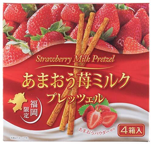 大邦物産 あまおう苺ミルクプレッツェル 45g(2袋)×4箱