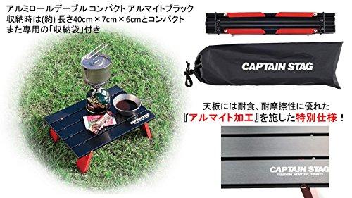 キャプテンスタッグ(CAPTAINSTAG)キャンプバーベキュー用机アルミロールテーブルコンパクトブラックUC-520&キャンプマット1人用レジャーシートEVAフォームマットシングル56×182cmM-3318【セット買い】