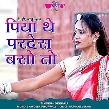 Piya the Pardes Baso To