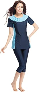 Ababalaya Womens' Color Block Moderate Cover 2 Piece Swimsuit Burkini