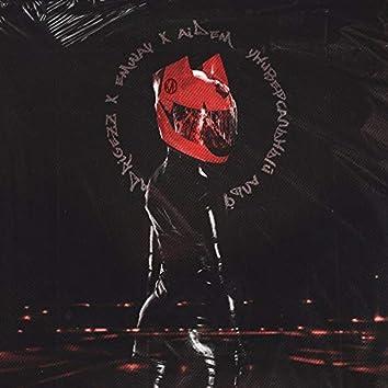 The Universal Alpha (feat. Aidem Kvd)