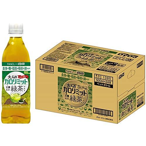 ダイドードリンコ 大人のカロリミット 玉露仕立て緑茶プラス 500ml×24本 機能性表示食品 [7993]