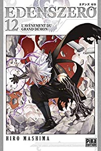 Edens Zero Edition simple Tome 12