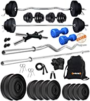 Kore PVC 20-50 Kg Home Gym Set with One Plain + One Curl and One Pair Dumbbell Rods with Gym Accessories and PVC Dumbbells