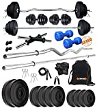 50 Kg of PVC Weight ( 2.5 Kg x 4 = 10 Kg + 5 Kg x 4 = 20Kg + 10 Kg x 2 = 20Kg ) 1 x 3 feet plain rod + 1 x 3 feet Curl Rod + 2 x 14 inch dumbbell Rods 1 KG x 2 PVC Dumbells , Fitness Bench Included : No 100% pure leather gym gloves, 1 Gym Backpack, 1...