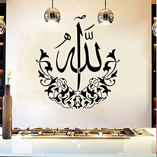 Adhesivo de Pared Art Decal Vinilo Musulmán Árabe Mural Decorativo 57X64cm