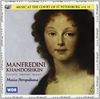 Music Court of S.Petersburg V6