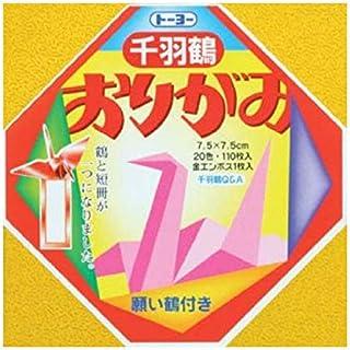 TOYO Papel de origami Grúas Kit Senbazuru 20 colores 7.5x7.5cm 111 hojas de Japón