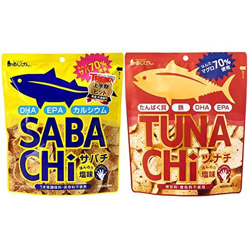 サバチ&ツナチ 各1袋 2種セット SABACHi 30g TUNACHi 30g(さばチップス ツナチップス)鯖チップス