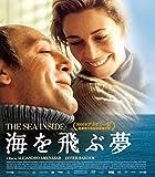 海を飛ぶ夢 Blu-ray