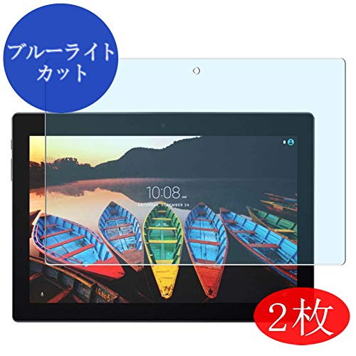 【2 Pack】 Synvy Anti Blue Light Screen Protector for Lenovo TAB2 A10-30 X103F 10.1' TAB 2 Anti Glare Screen Film Protective Protectors [Not Tempered Glass]