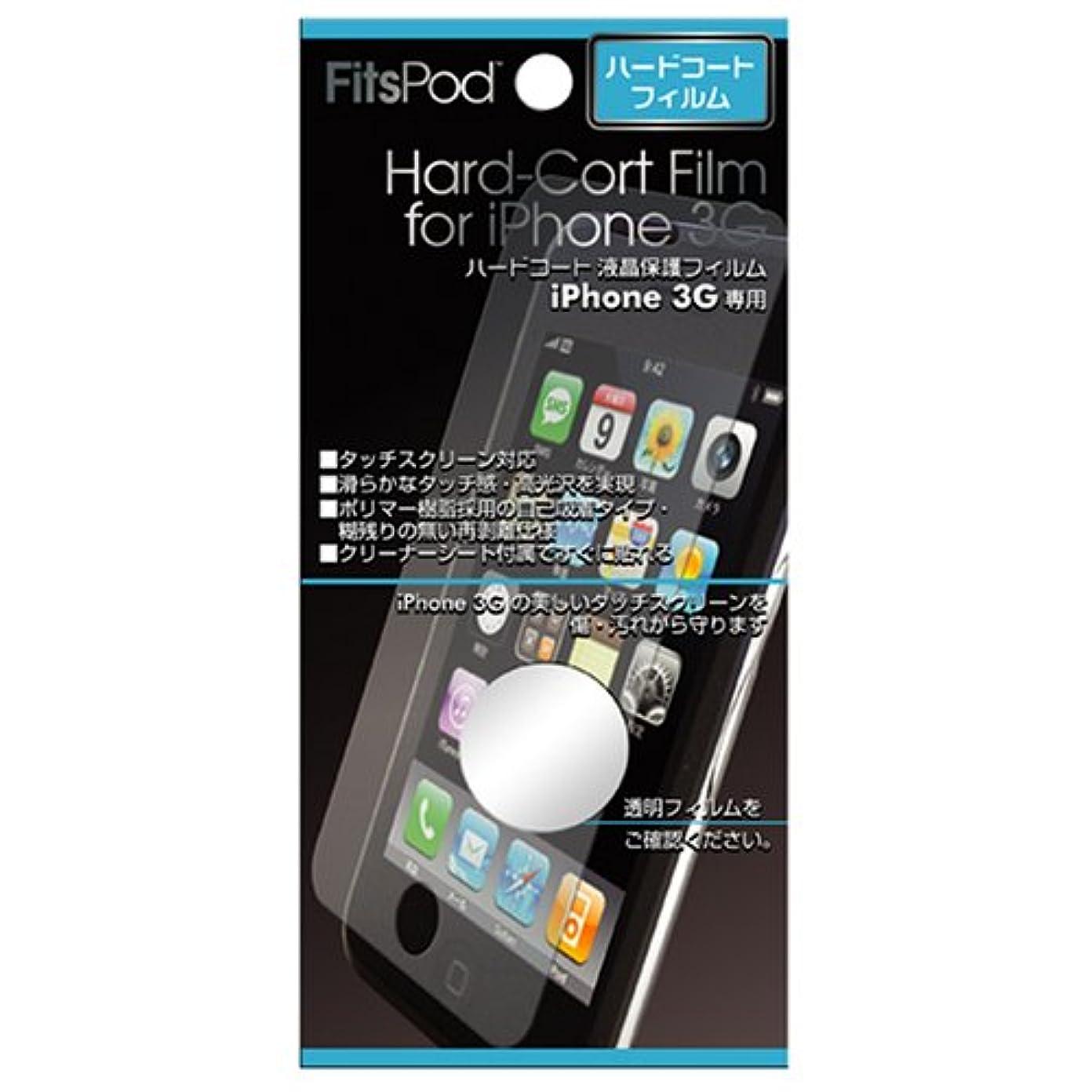 フレッシュプットシソーラスフィッツ?ポッド?ハードコート液晶保護フィルム iPhone3G専用IP3G-01