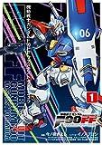 機動戦士ガンダムF90FF(1) (角川コミックス・エース)