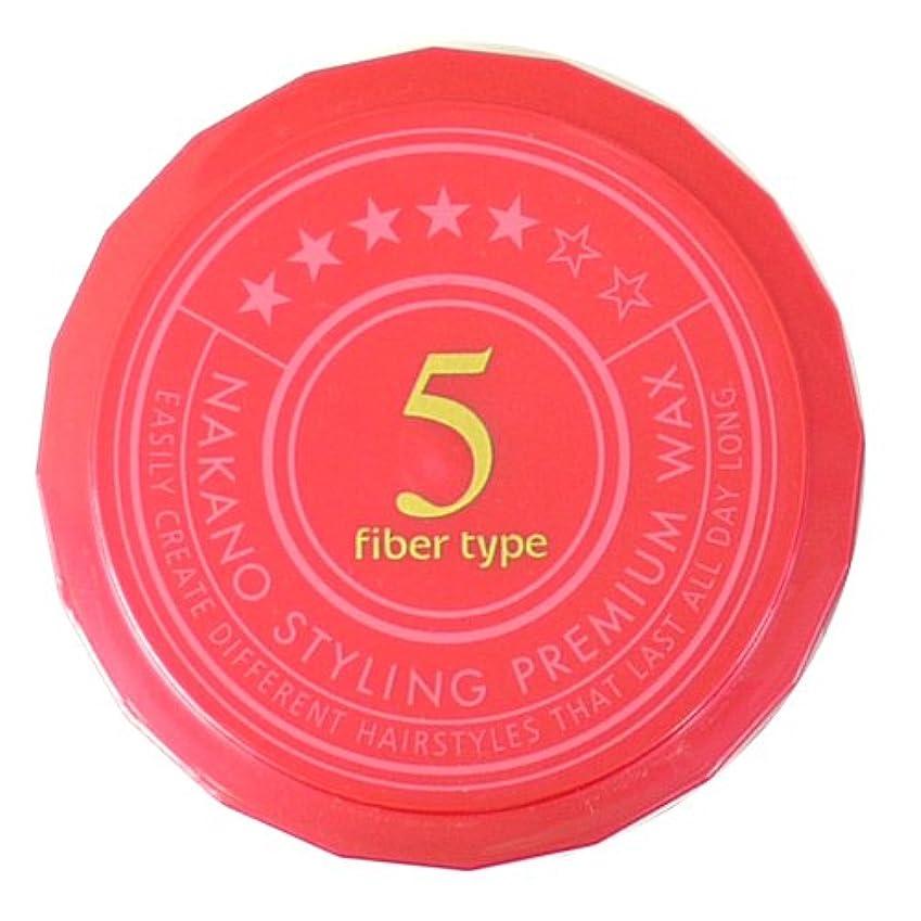 シャワー権威崖ナカノ スタイリングプレミアムワックス 5スーパーハード 60g