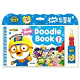 Pororo Doodle Book Toy, Drawing with Water Brush, Water Picture Book Toy for Kids Toddler