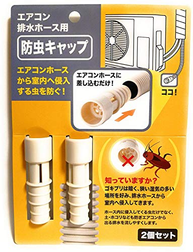 Set of 2 Insect Repellent Caps for Air Conditioning Drain Hoses to Prevent Insects from Incoming Air Conditioner Hose Just Plug Into Air Conditioner Hose