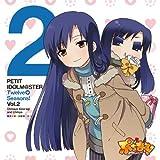 [B009R5RLYW: PETIT IDOLM@STER Twelve Seasons! Vol.2]
