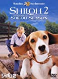 ビーグル犬 シャイロ2 特別版[DVD]