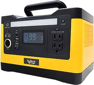 キャリライク ポータブル電源 大容量 サンイエロー 150000mA/540wh 家庭アウトドア両用蓄電池 PSE認証済み USB出力 1年保証 車中泊 キャンプ アウトドア 防災グッズ