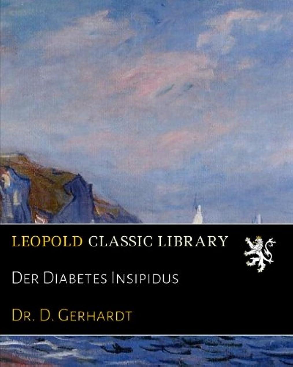 赤外線大陸望遠鏡Der Diabetes Insipidus