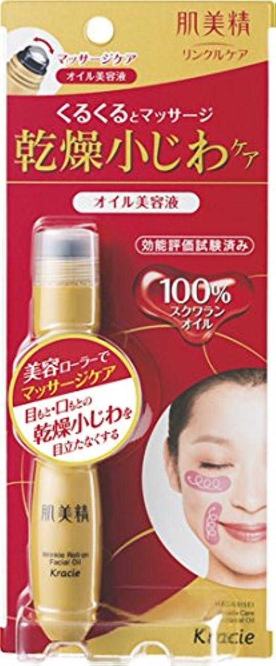 有毒エクステント没頭する肌美精 リンクルロールオン美容液 15mL