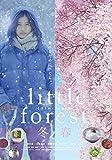 リトル・フォレスト 冬・春[Blu-ray/ブルーレイ]