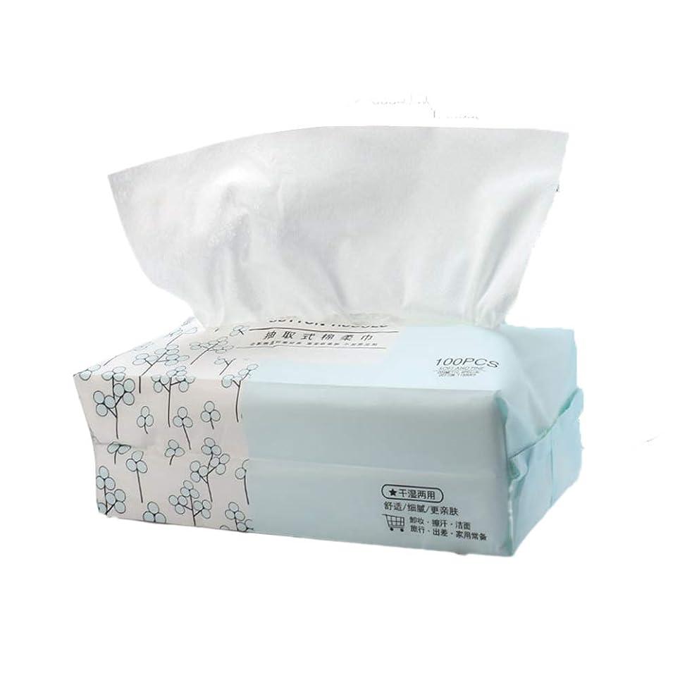 プラグオークはずLurrose 化粧品の綿のパッドを洗うための100個の使い捨てタオルは、フェイスタオルを拭く拭き取りを構成します