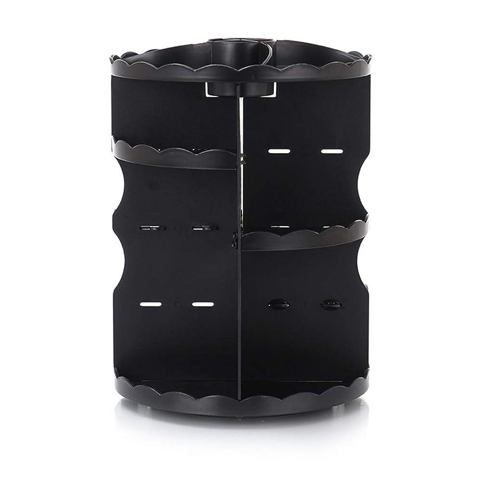 360°回転化粧オーガナイザー、ジュエリー化粧品収納ケース、PS素材、浴室に最適、ドレッサー、洗面化粧台、カウンター,White
