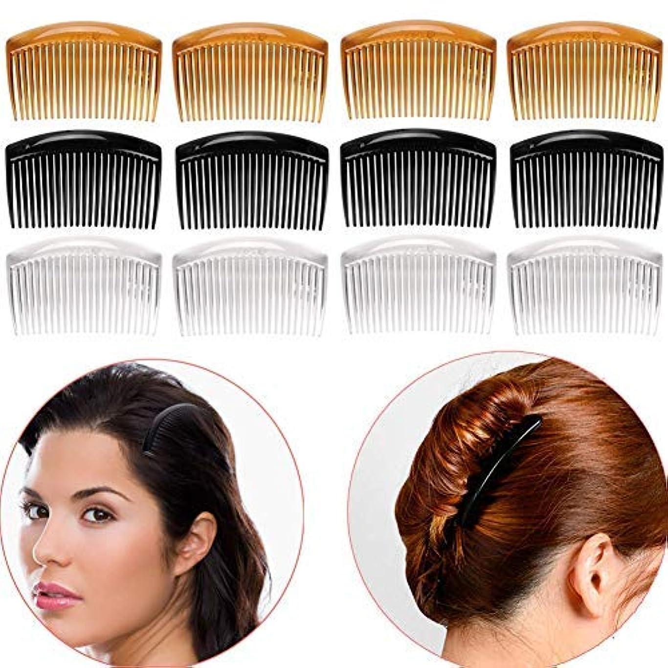 神のマーケティングエトナ山Luckycivia 12Pcs French Twist Comb, Plastic Side Hair Combs with 23 Teeth, Strong Hold No Slip Grip and Durable Styling Girls Hair Ornaments, Hair Accessory for Women [並行輸入品]
