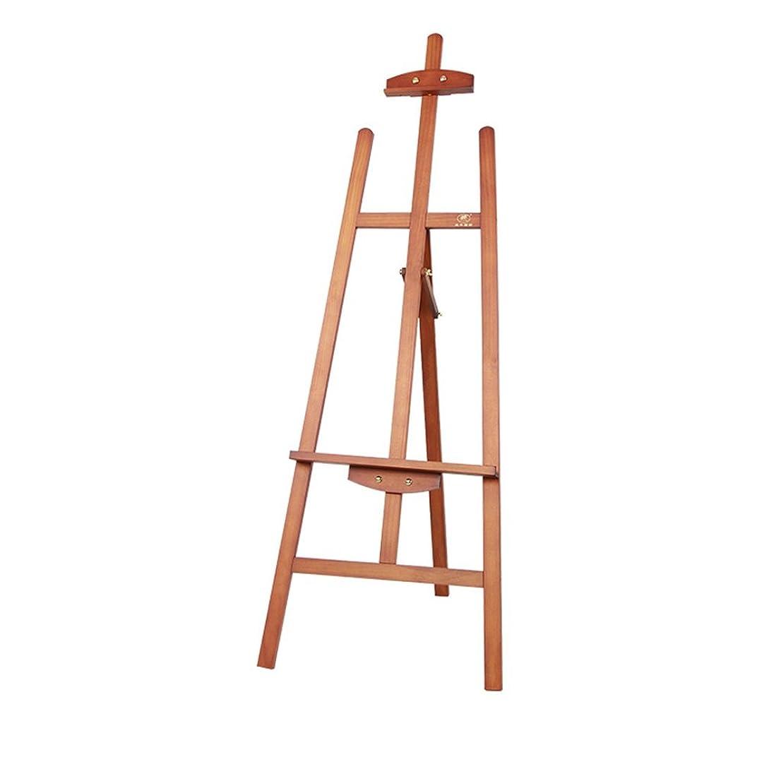 軽減する提案する牧草地WJ イーゼル- プロフェッショナルイーゼル木ステントスタイルのアダルトイーゼルスケッチスケッチ4Kイーゼル1.45メートル /-/ (Color : Brown)