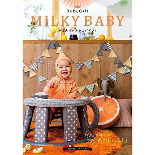 シャディ カタログギフト MILKY BABY (ミルキーベビー) 4,000円コース マンゴー 出産内祝い 包装紙:エターナルスイート